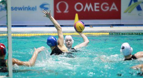 European Water Polo Championships 2012: Great Britain 9 - 19 Hungary