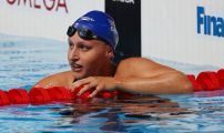 Swimming Day One at the 2013 World Aquatics Championships